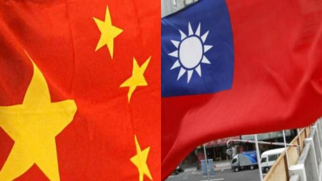 461524-china-taiwan-flag.jpg