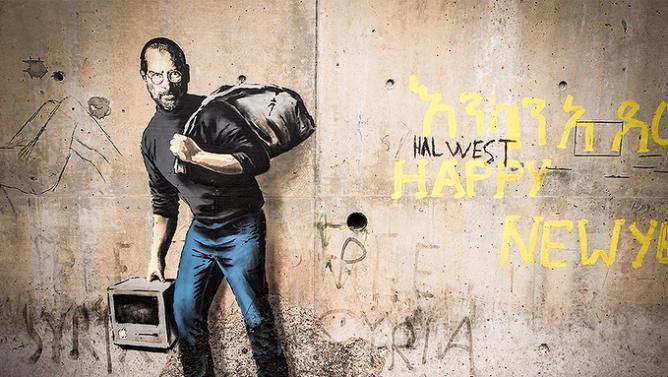 banksy-stevejobs-mural.jpg
