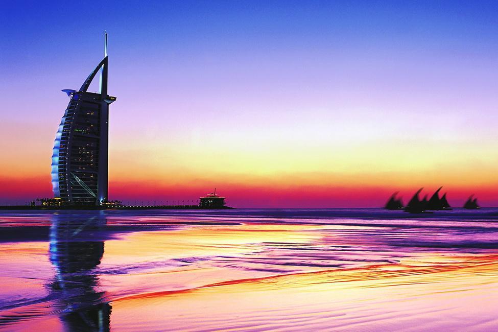 Burj_Al_Arab-_Exterior_Portrait.jpg