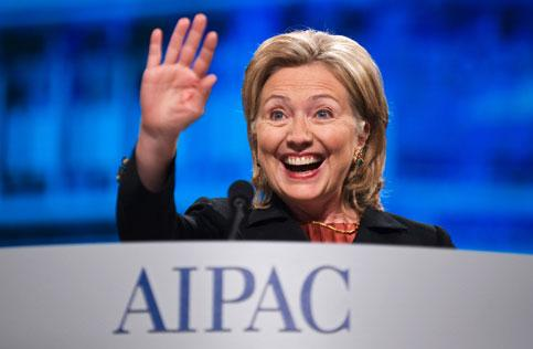 ClintonAipac.jpg