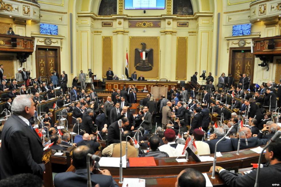 Egyptian-Parliament.jpg