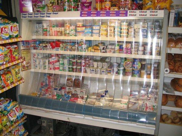 Termofüggöny hűtőkre, regálokra